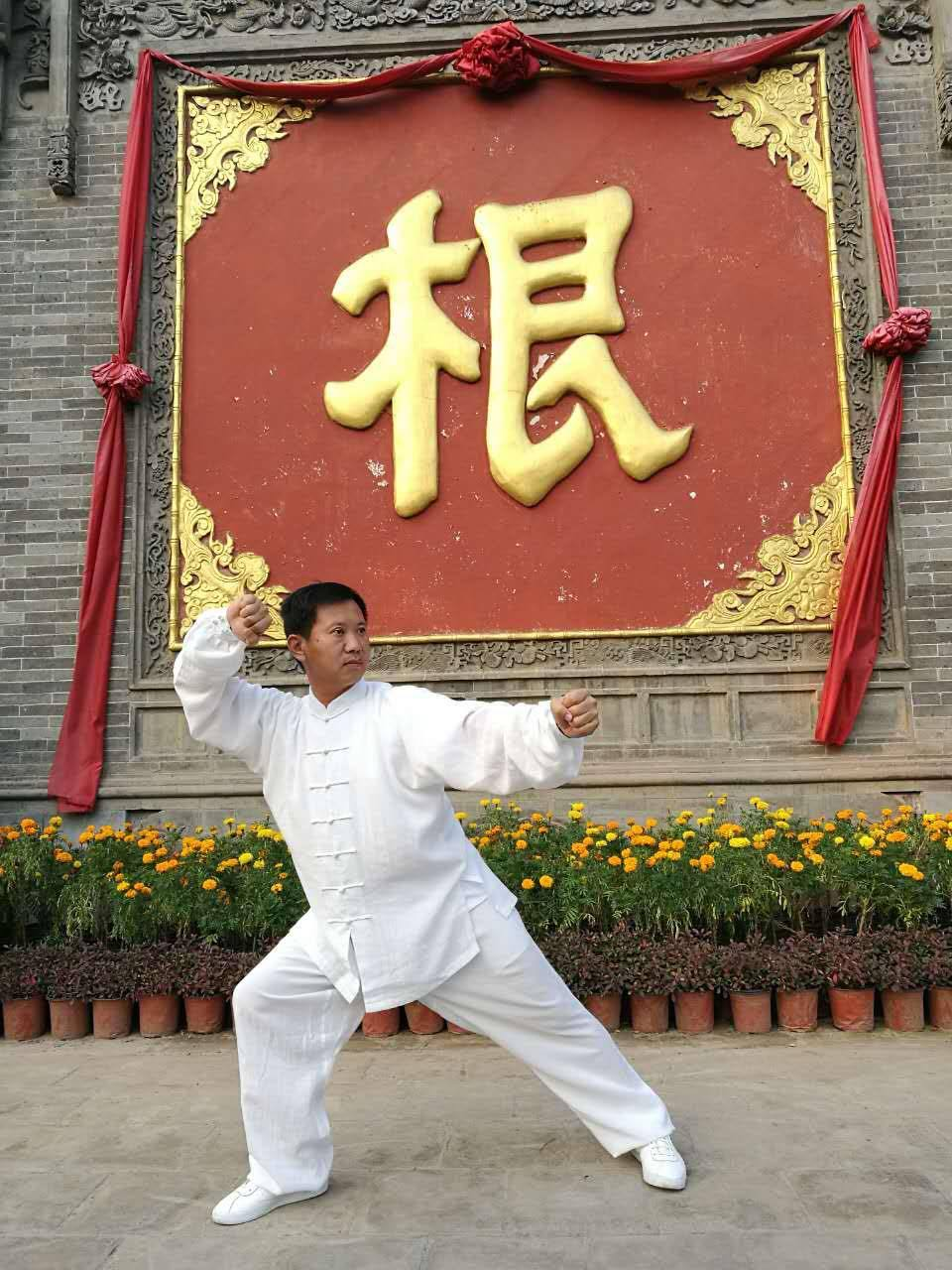 Yang Jun (杨军) 1